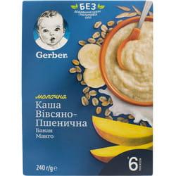 Каша молочная детская NESTLE GERBER (Нестле Гербер) Пшенично-овсяная с бананом и манго с 6-ти месяцев 240 г