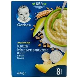 Каша молочная детская NESTLE GERBER (Нестле Гербер) Мультизлаковая с йогуртом, бананом и грушей с 8 месяцев 240 г