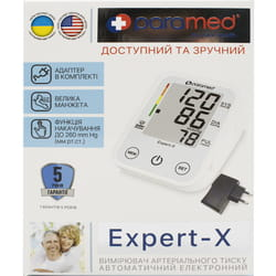Измеритель (тонометр) артериального давления Paramed Expert-X (Парамед Эксперт-Икс) автоматический