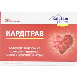 Кардитрав капс. 352мг №20 Solution Pharm