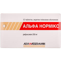 Альфа Нормикс табл. п/о 200мг №12