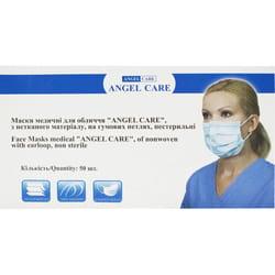 Маска медицинская защитная на лицо нетканная одноразовая нестерильная с резиновыми заушниками 50 шт Angel Care
