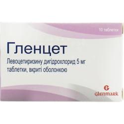Гленцет табл. п/о 5мг №10