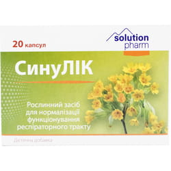 Синулик капс. №20 Solution Pharm