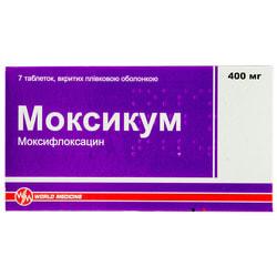 Моксикум табл. п/о 400мг №7