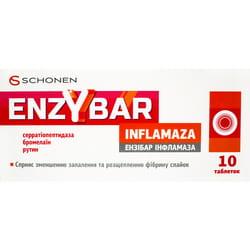Энзибар Инфламаза таблетки для снижения воспаления и расщепления спаек и рубцов блистер 10 шт