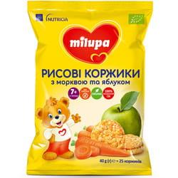 Коржики детские Нутриция Milupa (Милупа) рисовые с морковкой и яблоком с 7 месяцев 40 г = 25 шт