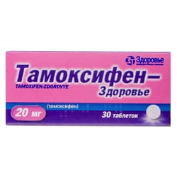 Тамоксифен-Здоровье табл. 20мг №30