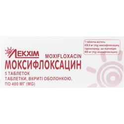 Моксифлоксацин табл. п/о 400мг №5