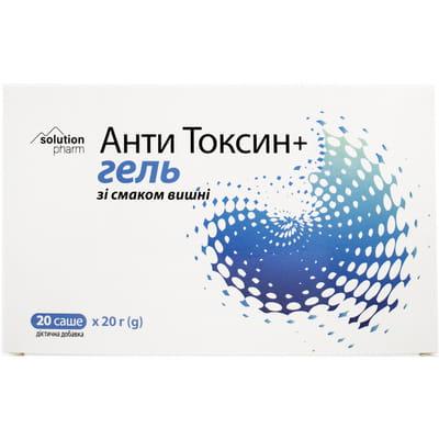 Анти Токсин+ гель для внутреннего применения антитоксического действия со вкусом вишни в саше по 20 г 20 шт Solution Pharm