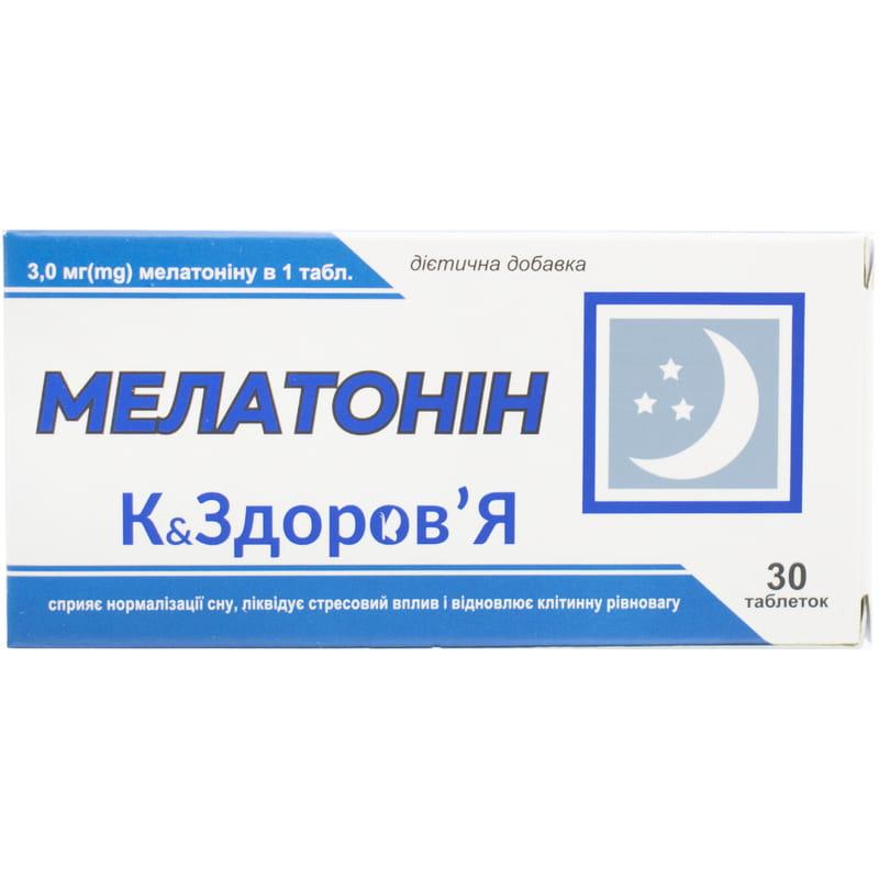 Дешевые таблетки от пониженного давления - МедВопрос
