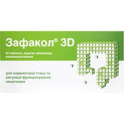 Зафакол 3D таблетки покрытые оболочкой для нормализации состояния и регуляции функционирования кишечника упаковка 30 шт
