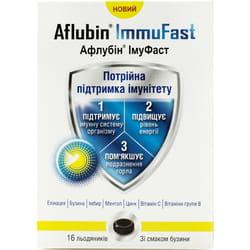 Афлубин ИммуФаст леденцы с витамином С, витамином Д3 и цинком для поддержки иммунитета упаковка 16 шт