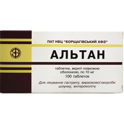 Альтан табл. п/о 10мг №100