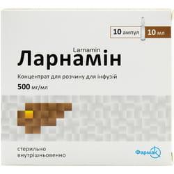 Ларнамин конц. д/р-ра д/инф. 500мг/мл амп. 10мл №10