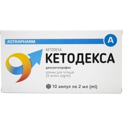Кетодекса р-р д/ин. 25мг/мл амп. 2мл №10
