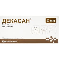 Декасан р-р 0,2мг/мл конт. 2мл №12