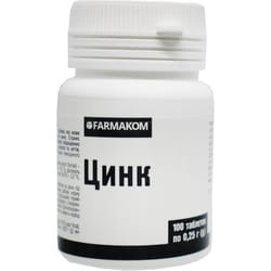 Цинк таблетки диетическая добавка Фармаком упаковка 100 шт