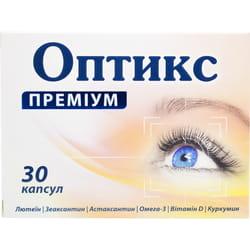 Оптикс Премиум капсулы мягкие желатиновые для нормализации зрения упаковка 30 шт
