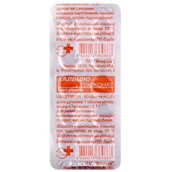 Кальция глюконат табл. 0,5г №10
