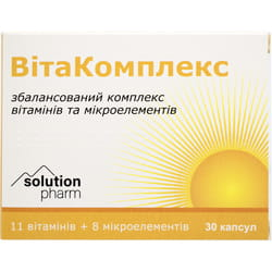 ВитаКомплекс 11 витаминов+8 микроэлем. капс. №30 Solution Pharm