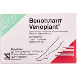 Веноплант табл. №20