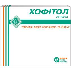 Хофитол табл. п/о 200мг №60