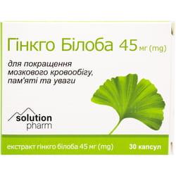 Гинкго Билоба капс. 45мг №30 Solution Pharm