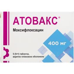 Атовакс (моксифлоксацин) табл. п/о 400мг №5