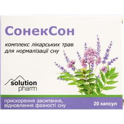 СонекСон капс. №20 Solution Pharm