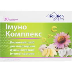 Иммуно Комплекс капс. №20 Solution Pharm