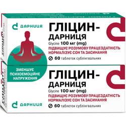 Глицин-Дарница табл. субл. 100мг №60