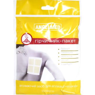 Горчичник-пакет Angelmed (АнгелМед) профилактическое средство при простудных заболевания и боли в суставах 10 шт