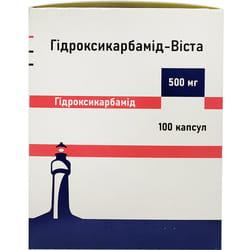 Гидроксикарбамид-Виста капс. 500мг №100***