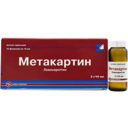 Метакартин р-р орал. 2г/10мл фл. 10мл №10