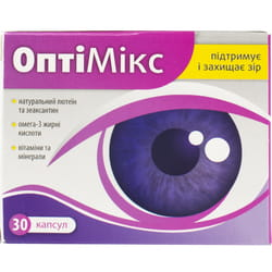 Оптимикс капсулы для нормализации функций и защиты зрения упаковка 30 шт