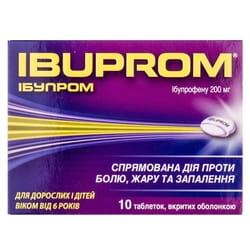 Ибупром табл. п/о 200мг №10
