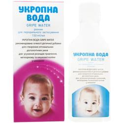 Укропная вода раствор для перорального применения от метеоризма и колик у младенцев флакон 150 мл GRIPE WATER