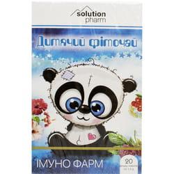 Фиточай детский Иммуно Фарм в фильтр-пакетах по 1,5 г 20 шт Solution Pharm
