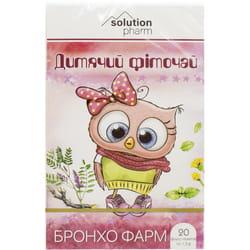 Фиточай детский Бронхо Фарм в фильтр-пакетах по 1,5 г 20 шт Solution Pharm