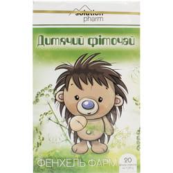 Фиточай детский Фенхель Фарм в фильтр-пакетах по 1,5 г 20 шт Solution Pharm
