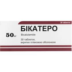Бикатеро табл. п/о 50мг №30***