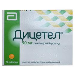 Дицетел табл. п/о 50мг №40