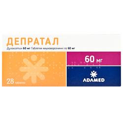 Депратал табл. кишечнораст. 60мг №28