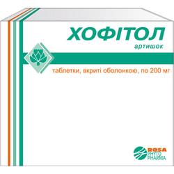 Хофитол табл. п/о 200мг №180