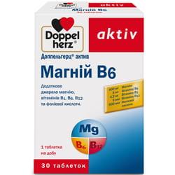Доппельгерц Актив Магний В6 таблетки блистер 30 шт