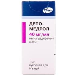 Депо-Медрол сусп. д/ин. 40мг/мл фл. 1мл