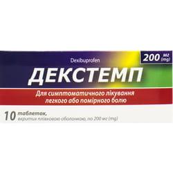 Декстемп табл. п/о 200мг №10