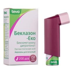 Беклазон-Эко аэр. д/инг. 250мкг/доза баллон 200доз