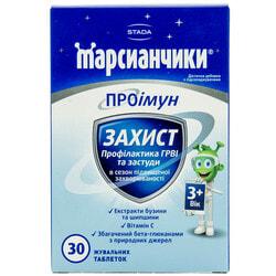 Марсианчики ПРОиммун Защита профилактика ОРВИ и простуды таблетки жевательные упаковка 30 шт